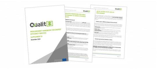 QualitEE публикува ръководство за обществени поръчки за енергийно-ефективни услуги