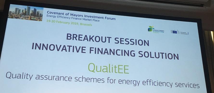 Проектът QualitEE представи новите критерии за качество за финансиране на проекти в областта на ЕЕ по време на Инвестиционния форум на Споразумението на кметовете