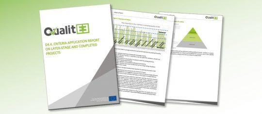 QualitEE публикува доклад за прилагането на критериите за качество при изпълнението на проекти в напреднал етап на развитие
