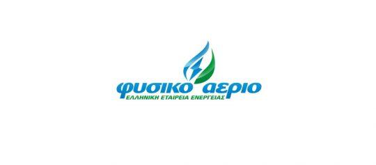 Договор с гарантиран резултат ще въведе пилотно критериите за качество на QualitEE в Гърция