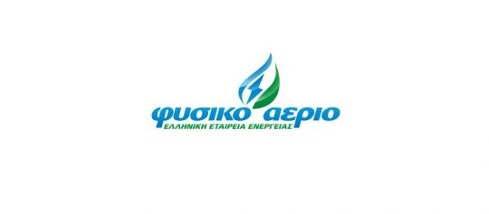 EPC project in Greece to pilot quality criteria developed by QualitEE
